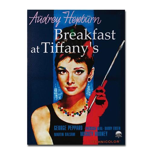 """""""Śniadanie u Tiffany'ego"""" - plakat"""